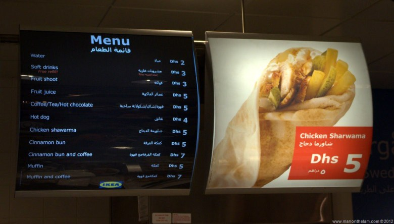 Photo of IKEA shawerma.