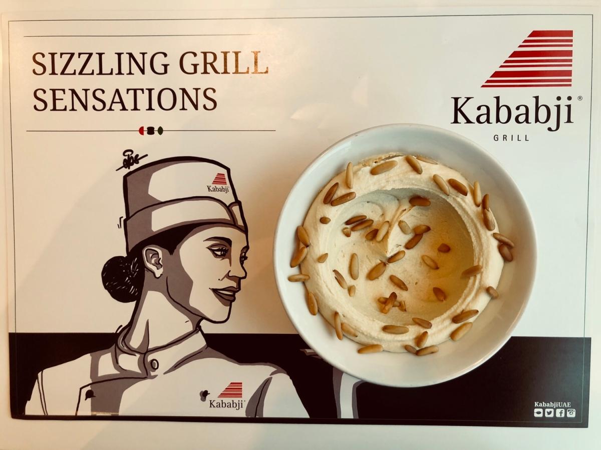 Hakeem's Kababji Grill.